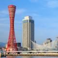 神戸のホテルで美味しいランチ・ディナーバイキング。人気のブッフェまとめ