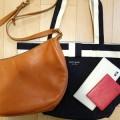 使用感がある服やバッグも高く売れる。宅配買取ブランディアを利用した結果と感想
